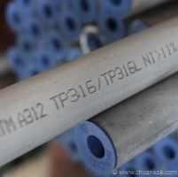 Stainless Steel Pipe Literature